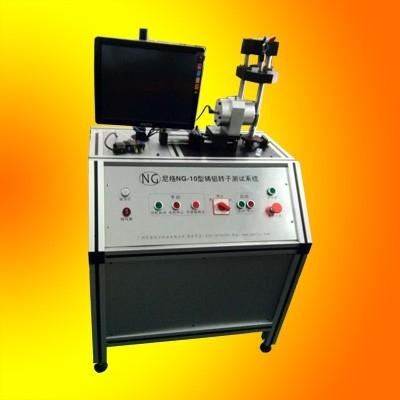NG10(立式)铸铝转子测试系统