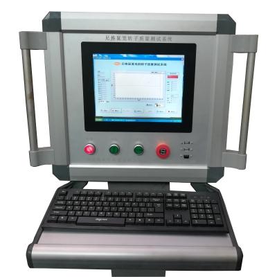 大直径铸铝转子质量测试系统